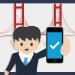 7 apps to help you stay connected at Dreamforce blog thumbnail